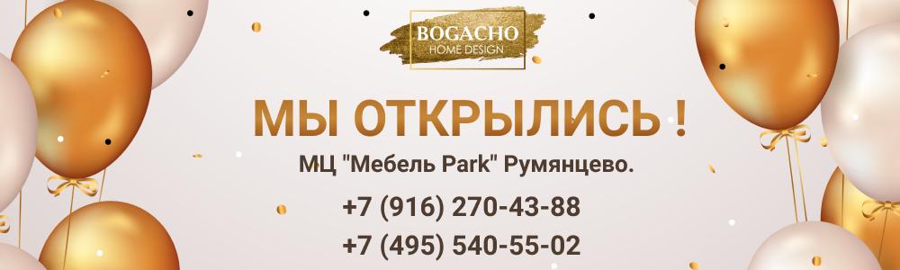 Открытие бутика МЦ Мебель Park